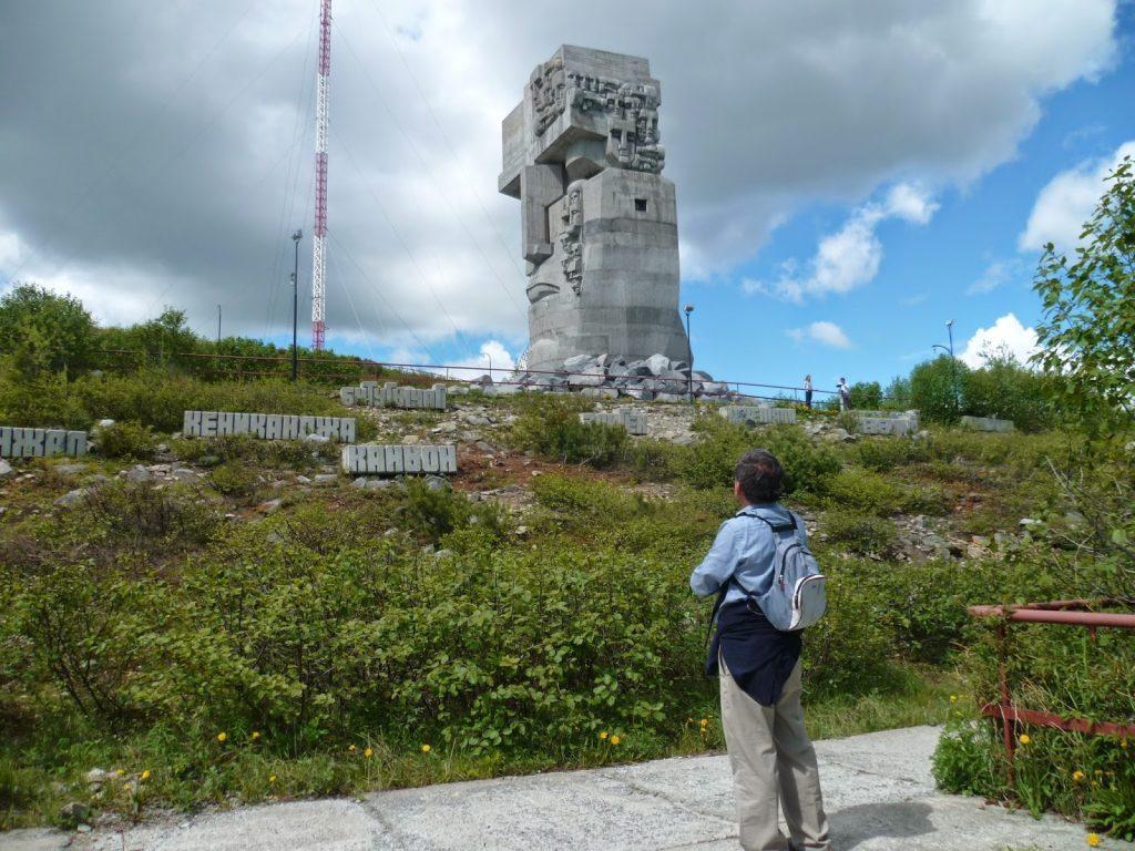 le masque de Tristesse, monument à Magadan , russie