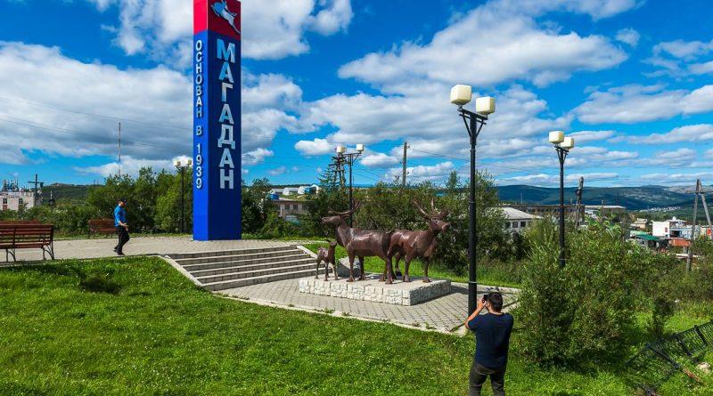 Magadan, sibérie, russie
